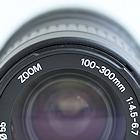 Günstiger Einstieg in die DSLR-Fotografie (5)